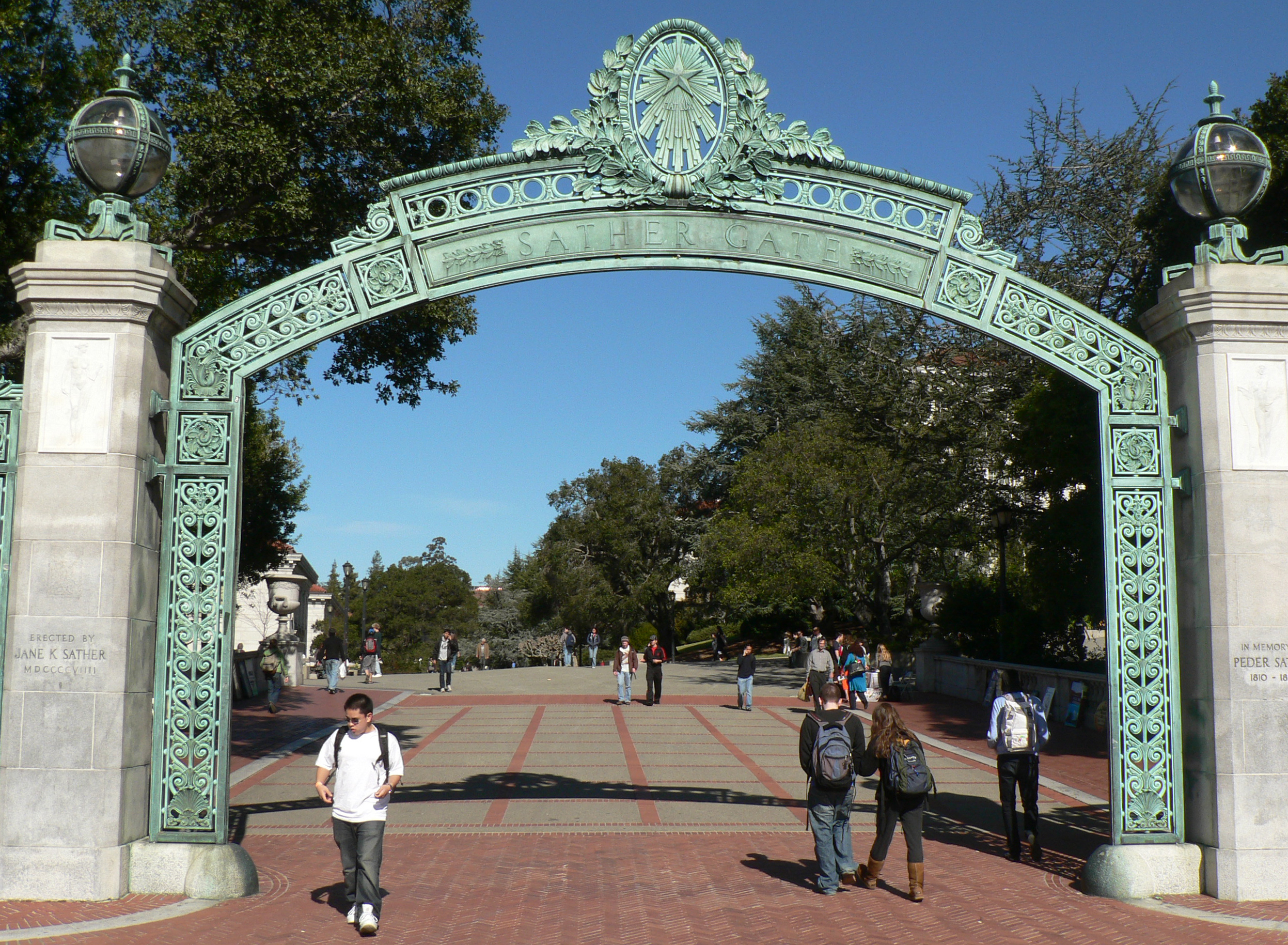 sather_gate_uc_berkeley
